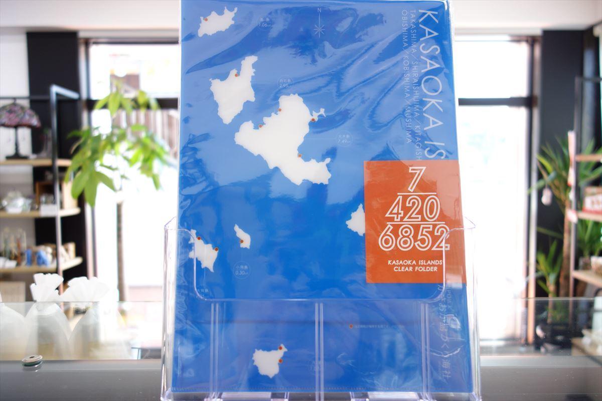 笠岡諸島 クリアファイル