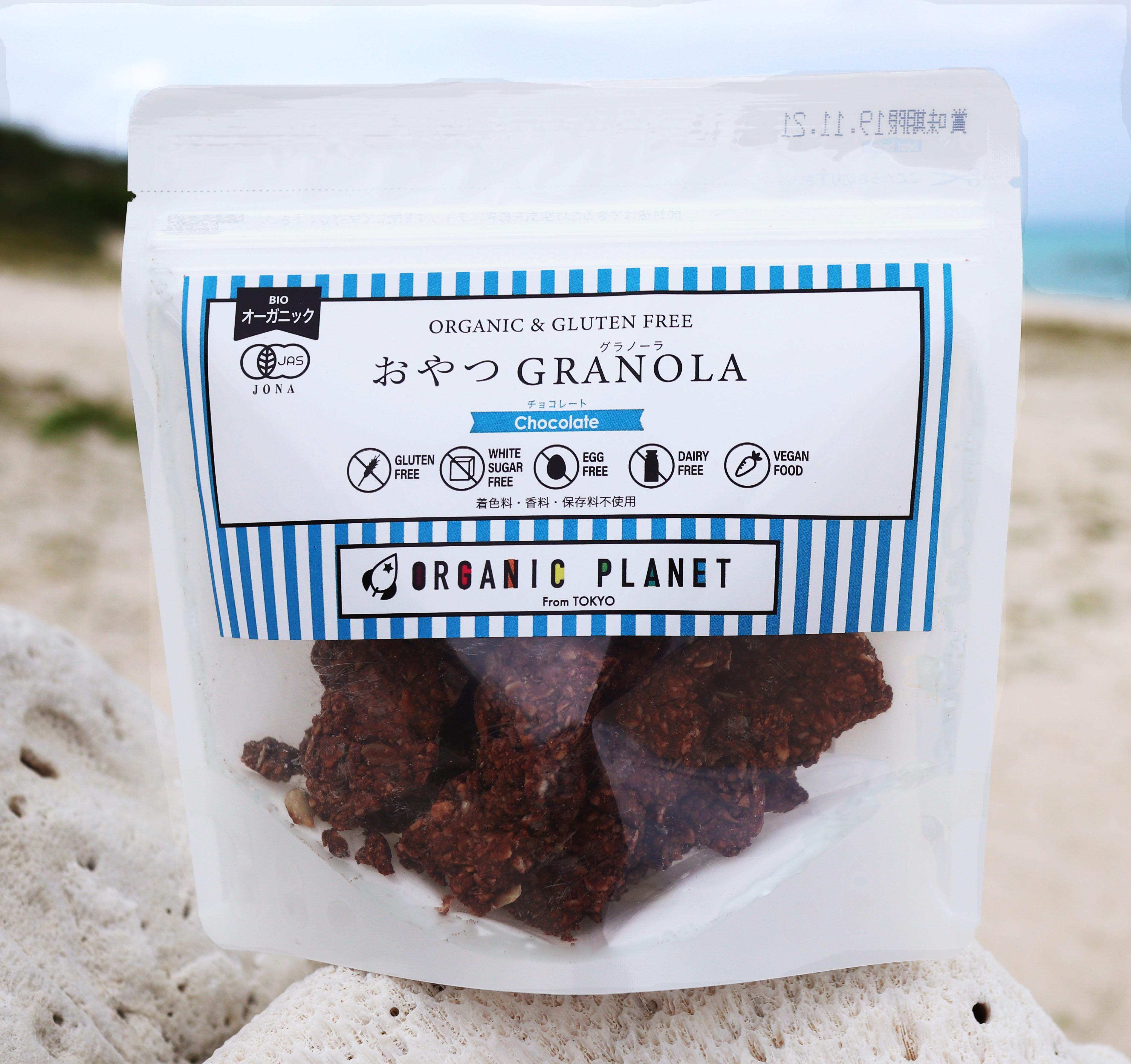 グルテンフリー グラノーラ チョコレート(4個)
