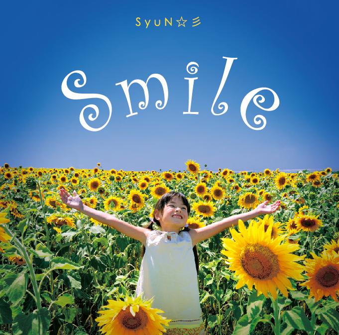 「Smile♪」SyuN☆彡