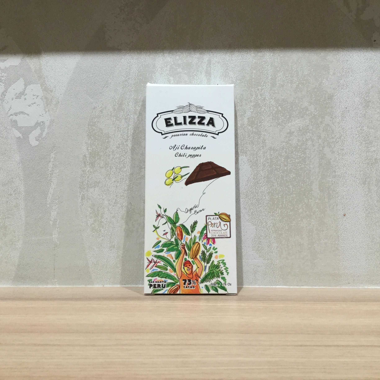 【ELIZZA/エリッツァチョコレート】73%アヒチャラピータ(唐辛子)
