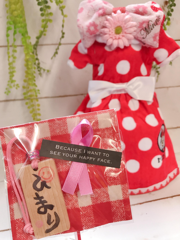 名入れ キーホルダー付き (四角タイプ) ディズニー プリンセス おむつドレス (ミニー)  おむつケーキ  出産祝い ギフト オシャレ 個性的  かわいい  キャラクター