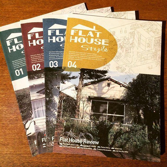 リトルプレス「FLAT HOUSE style 01~04 4冊セット」 - 画像1