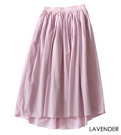 MICA&DEAL long gather skirt