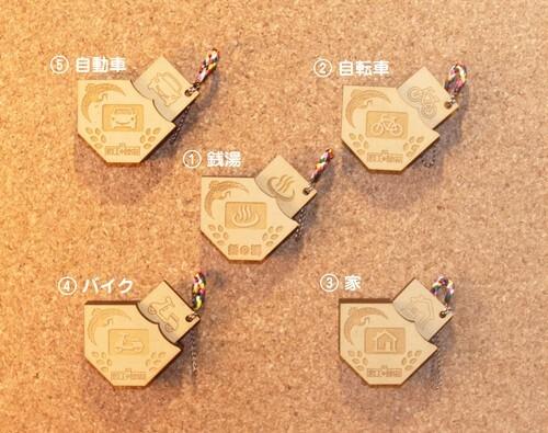 『銭湯の鍵』 壁掛けキーホルダー [タイプ:B] 全5種  /  図工の時間