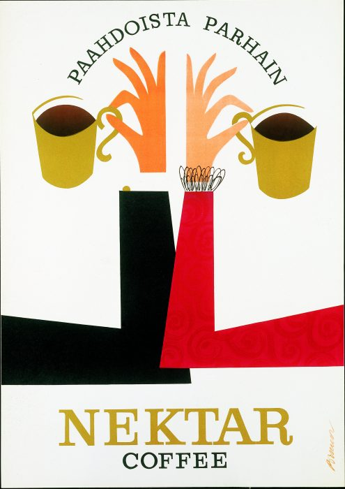 エリックブルーン 初版オリジナル 「ネクター」1960年初頭