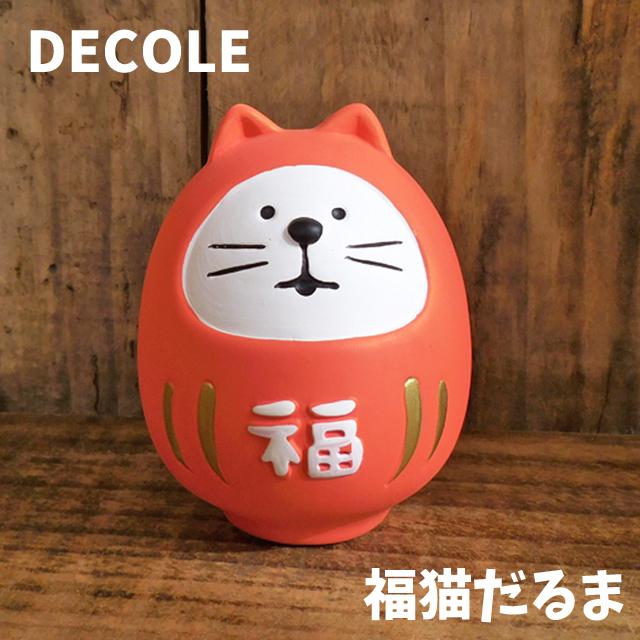 (306) デコレ コンコンブル 福猫だるま ビッグ