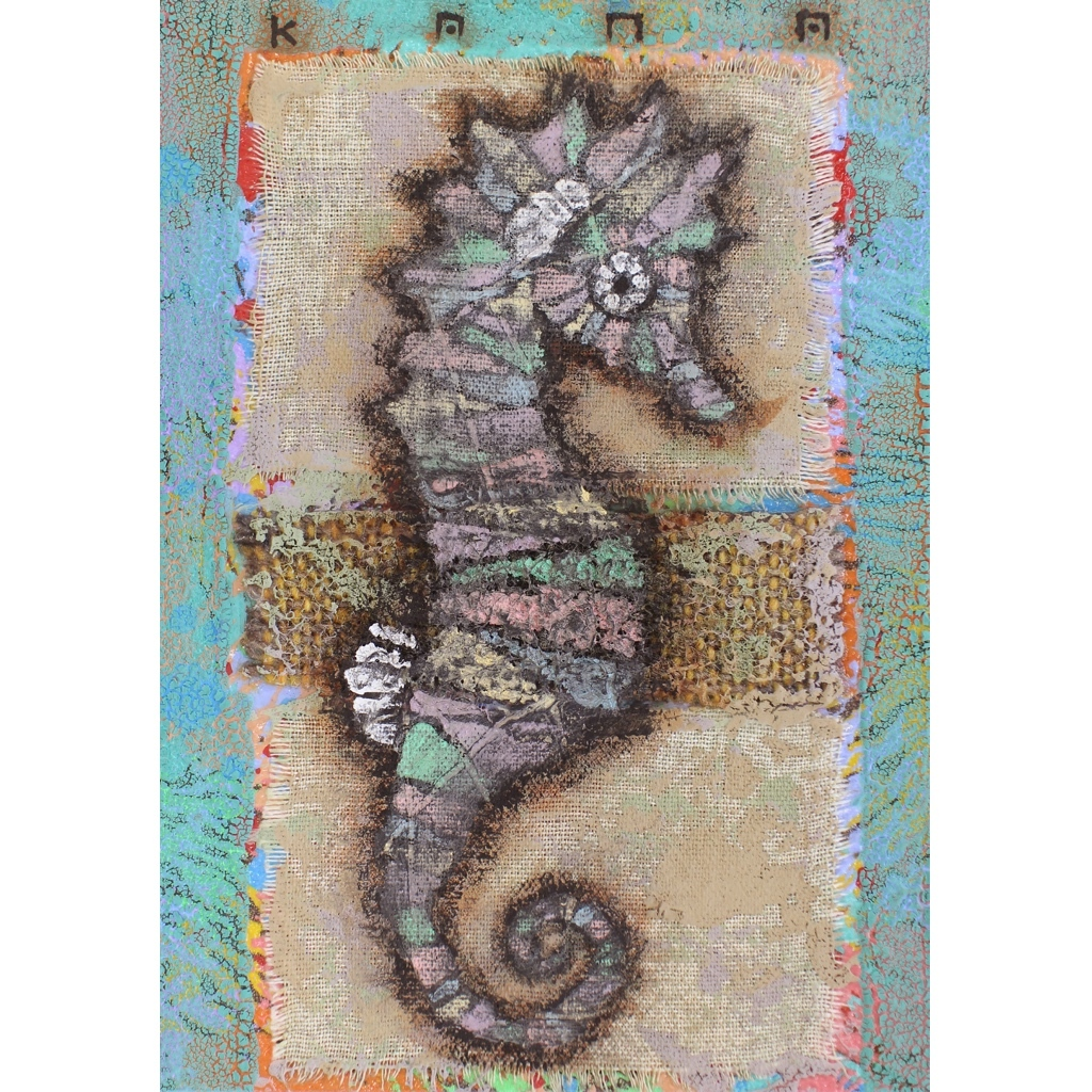 金丸悠児「Seahorse」