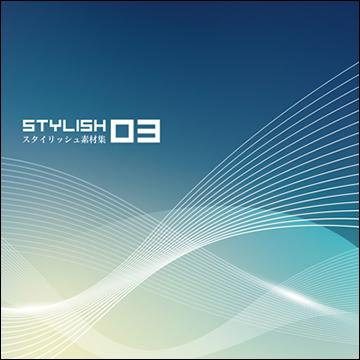 スタイリッシュ素材集3(SWST0104)