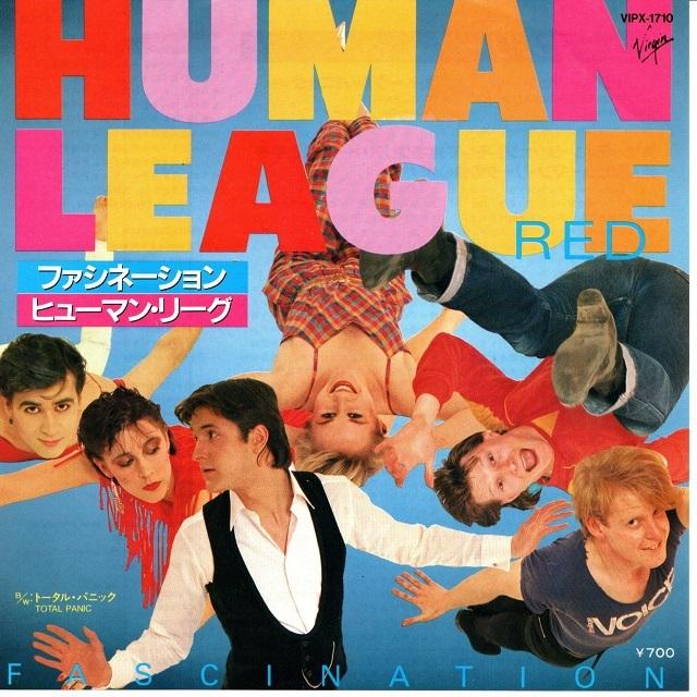 【7inch・国内盤】ヒューマン・リーグ / ファシネーション