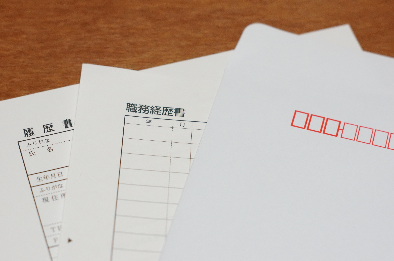 【転職活動真っ最中の方へ】職務経歴書の添削できます!※重複