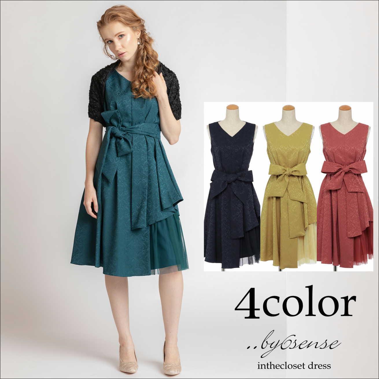 4color(グリーン) サッシュベルト付き裾アシメレースミドル丈ジャガードワンピース Dorry Doll(ドリードールドレス)