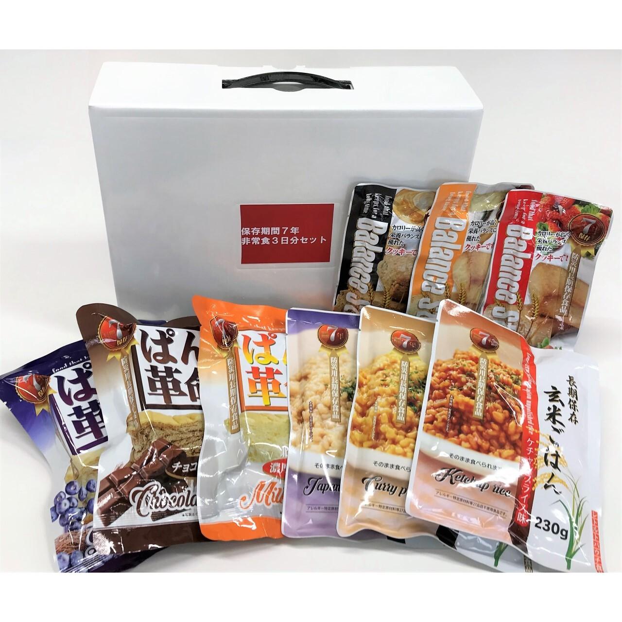 備蓄食料3日分セット 7年 嶋屋オリジナル