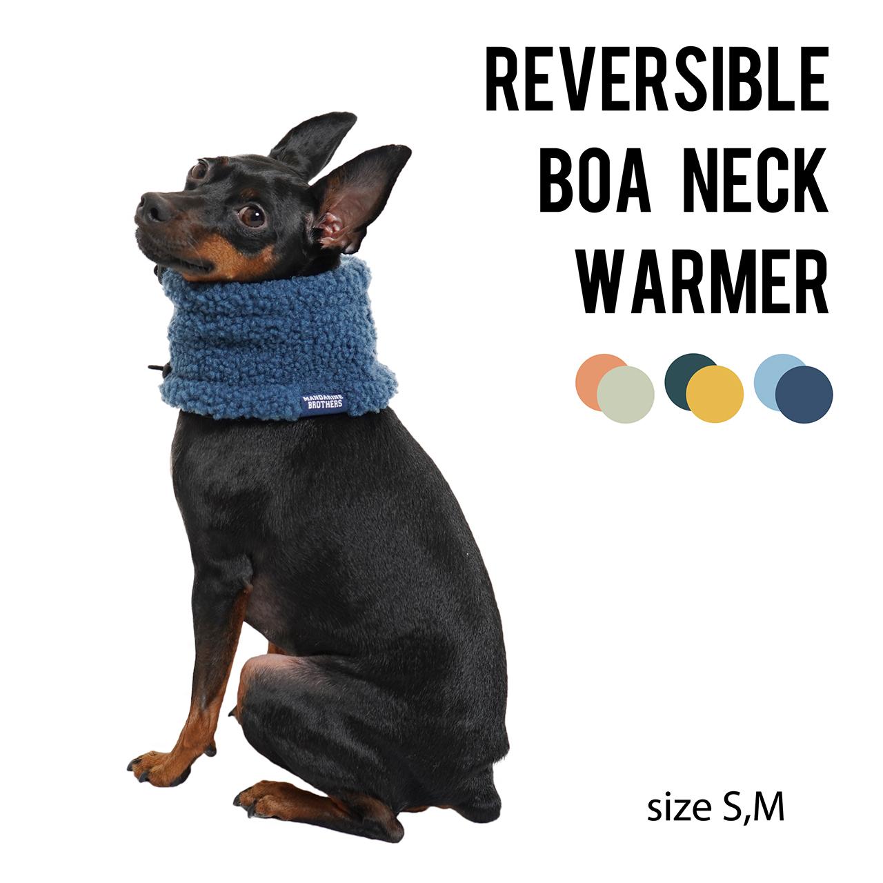 REVERSIBLE BOA NECK WARMER(S,M)リバーシブルボアネックウォーマー