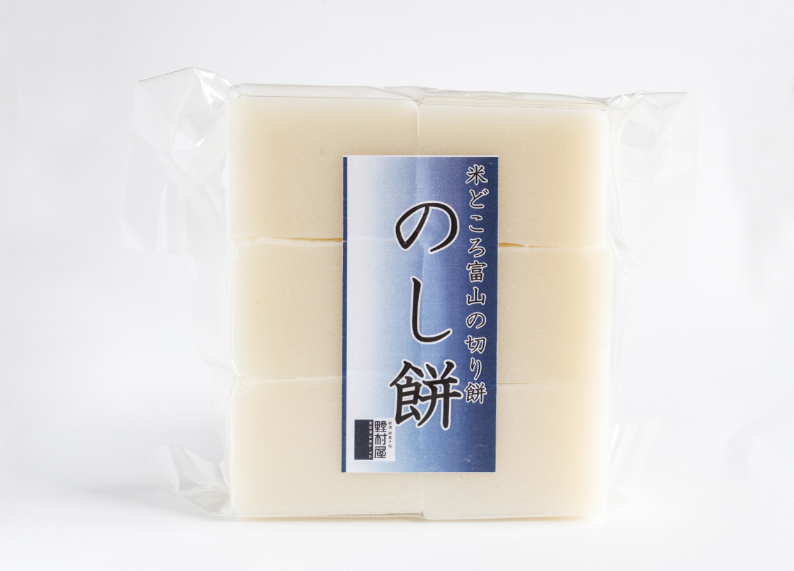 切り餅[白/24枚入](季節限定)