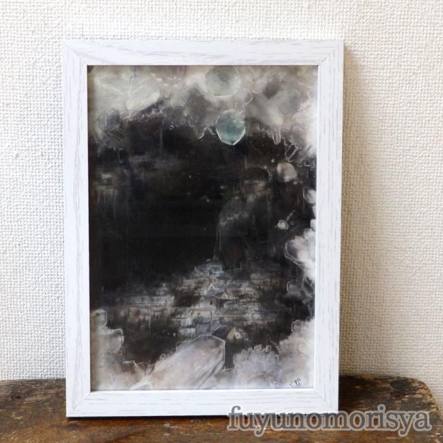 額装絵 - 幻影都市(星守うさぎ) - フユノモリ社 - no19-fuy-10