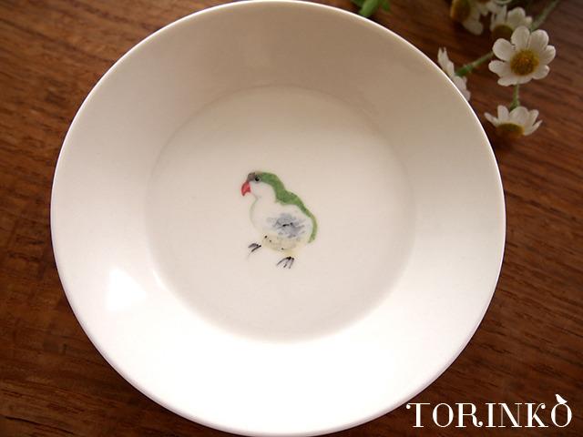オキナインコ お皿 中サイズ(鳥モチーフの食器)