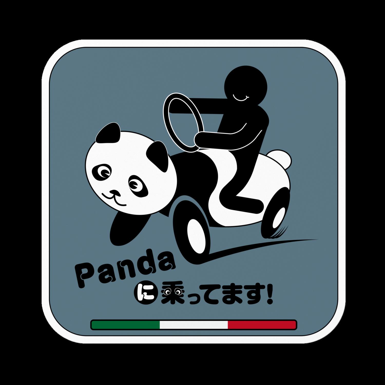 Pandaに乗ってます!ステッカー(ステートグレー)
