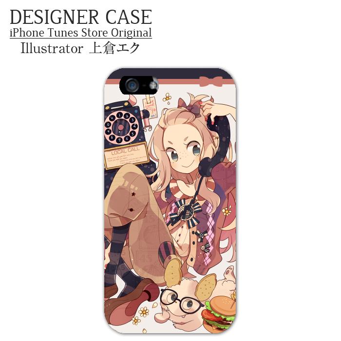 iPhone6 Soft case[hello hello] Illustrator:Eku Uekura