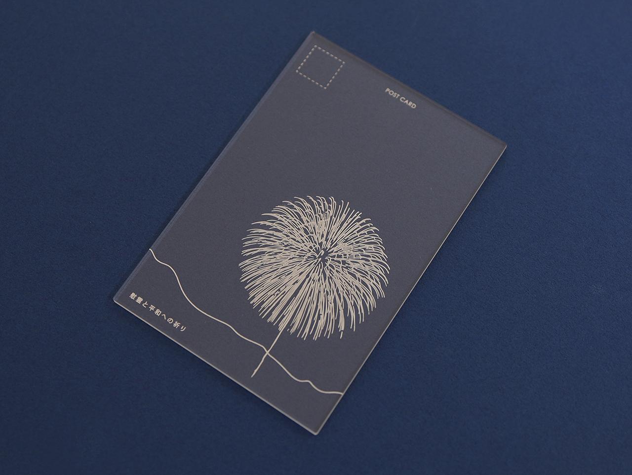 アクリルのポストカード -nagaoka- 花火