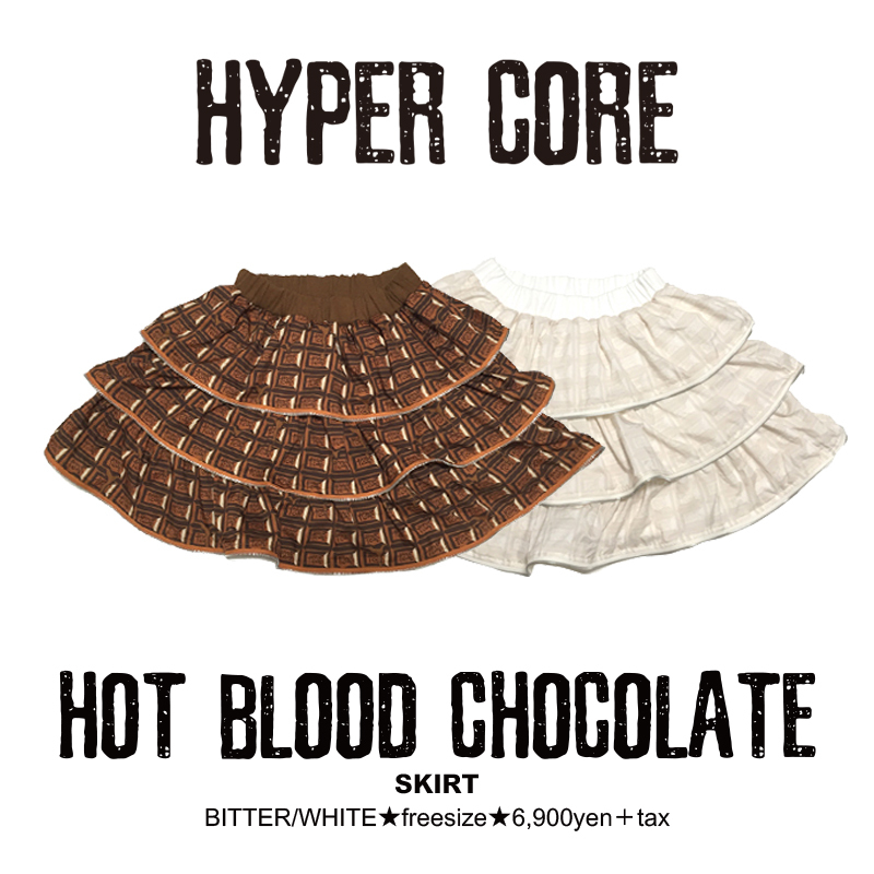 B-105 HOT BLOOD CHOCOLATE 3段スカート