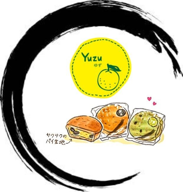 柚子 YUZU