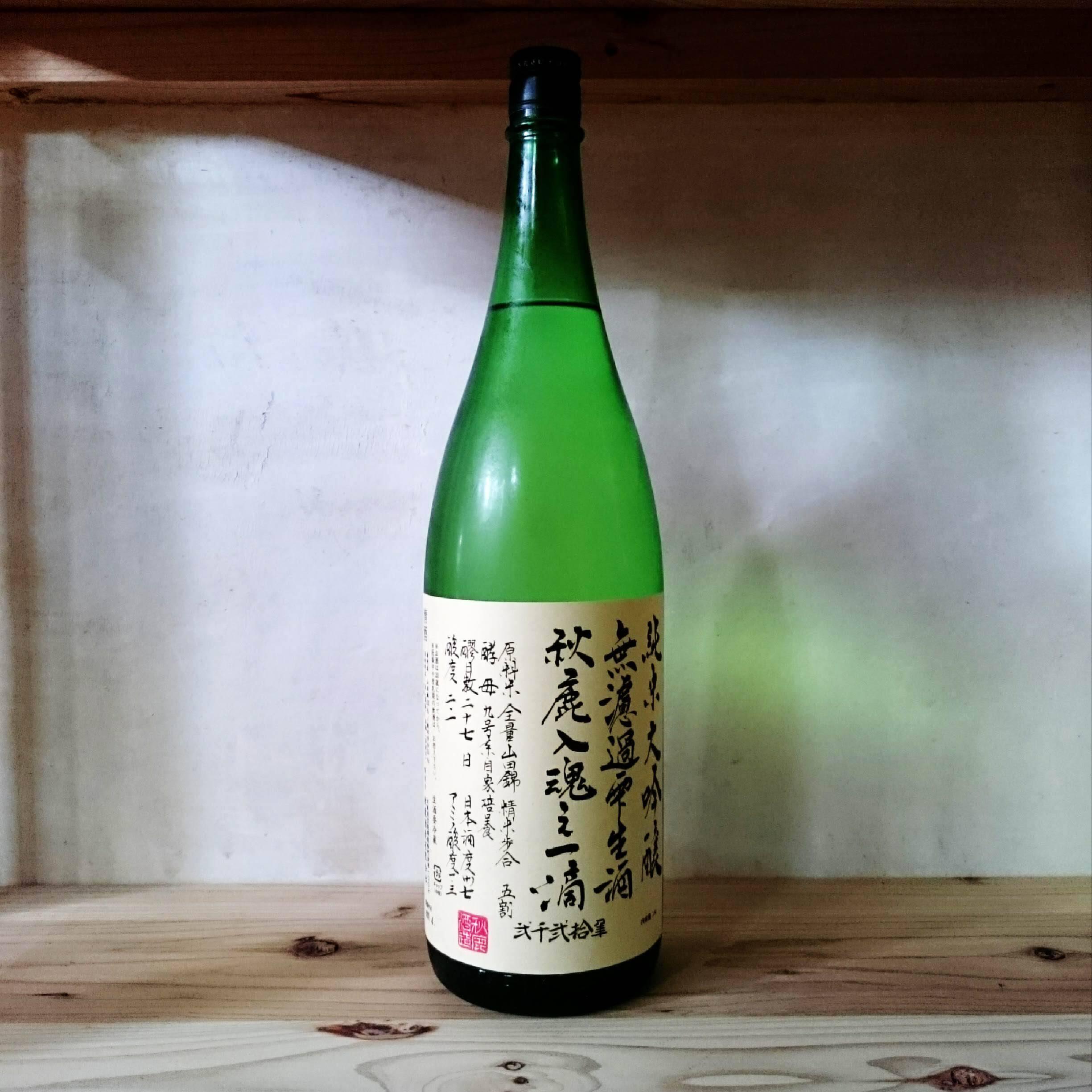 秋鹿 純米大吟醸 入魂の一滴 生原酒 720ml