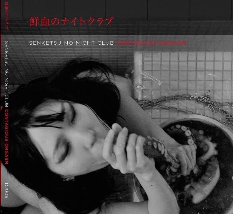 Senketsu No Night Club + Contagious Orgasm - Ukiyozoshi  CD - 画像1