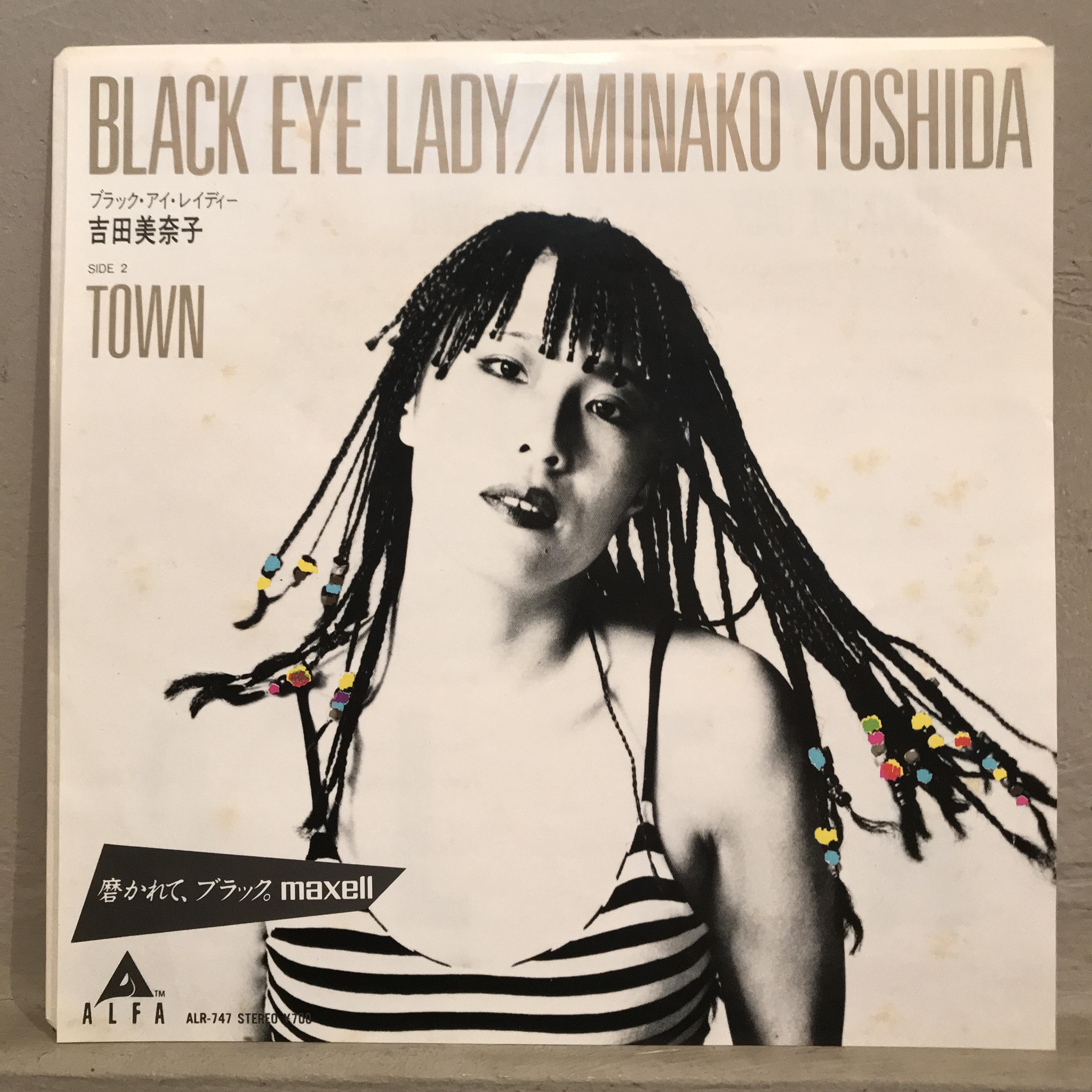 """●吉田美奈子/BLACK EYE LADY(7"""")"""