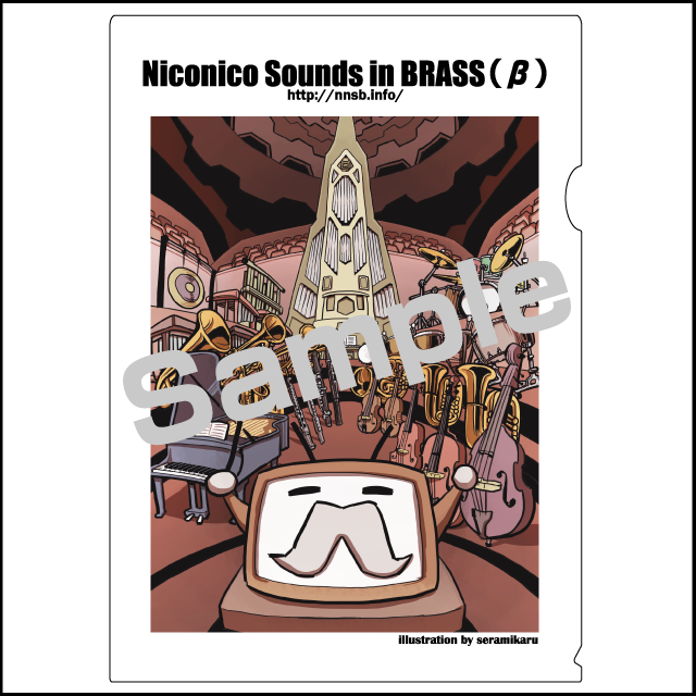 Niconico Sounds in BRASSオリジナルグッズセット