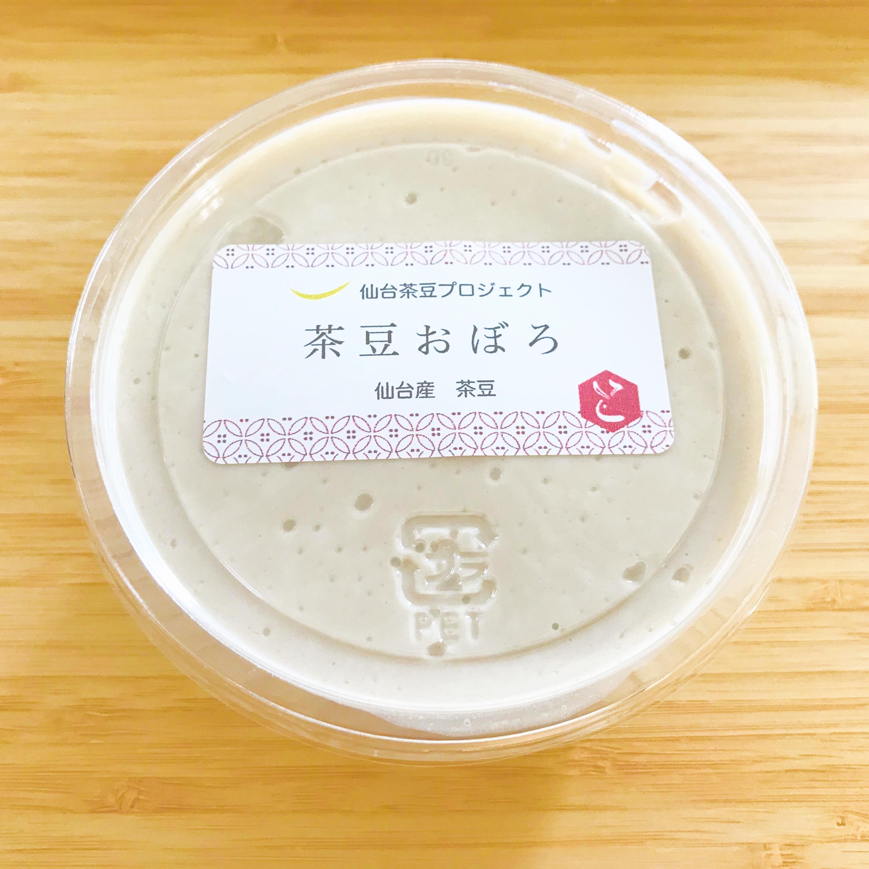 期間限定 茶豆おぼろセット