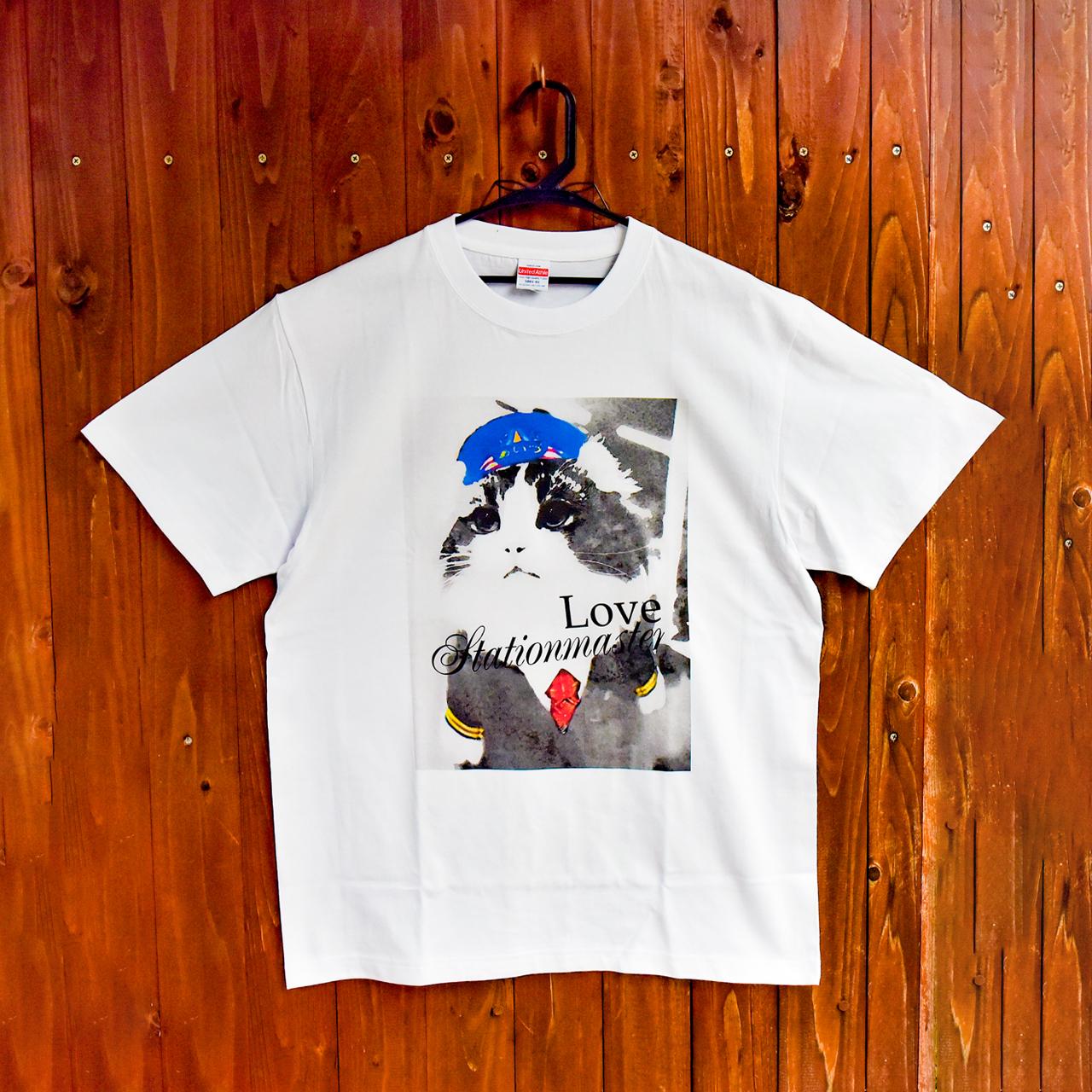 らぶ駅長Tシャツ(ホワイト)