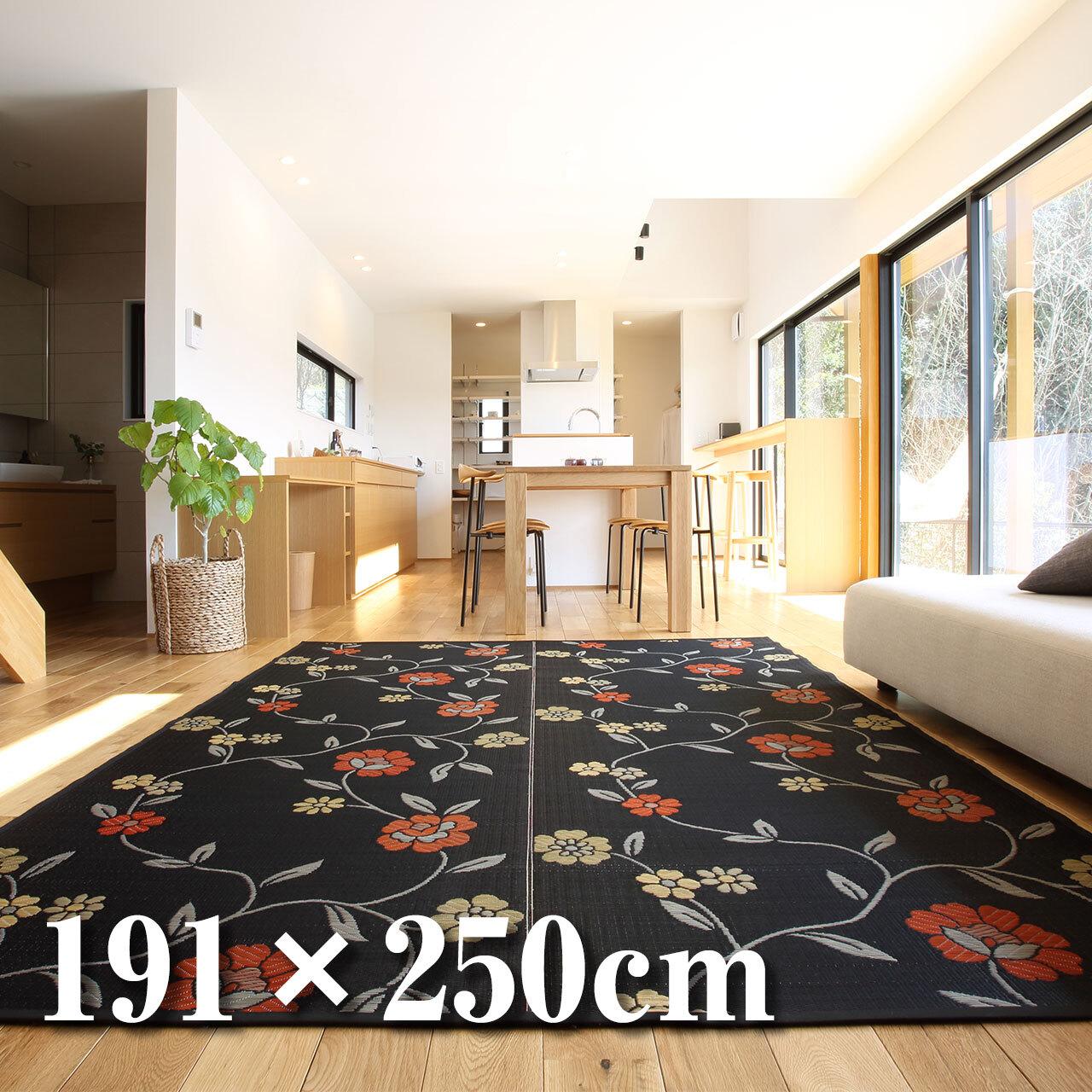 【花茣蓙ラグ】レガリア 191×250cm / [Hanagoza-rug] Regalia