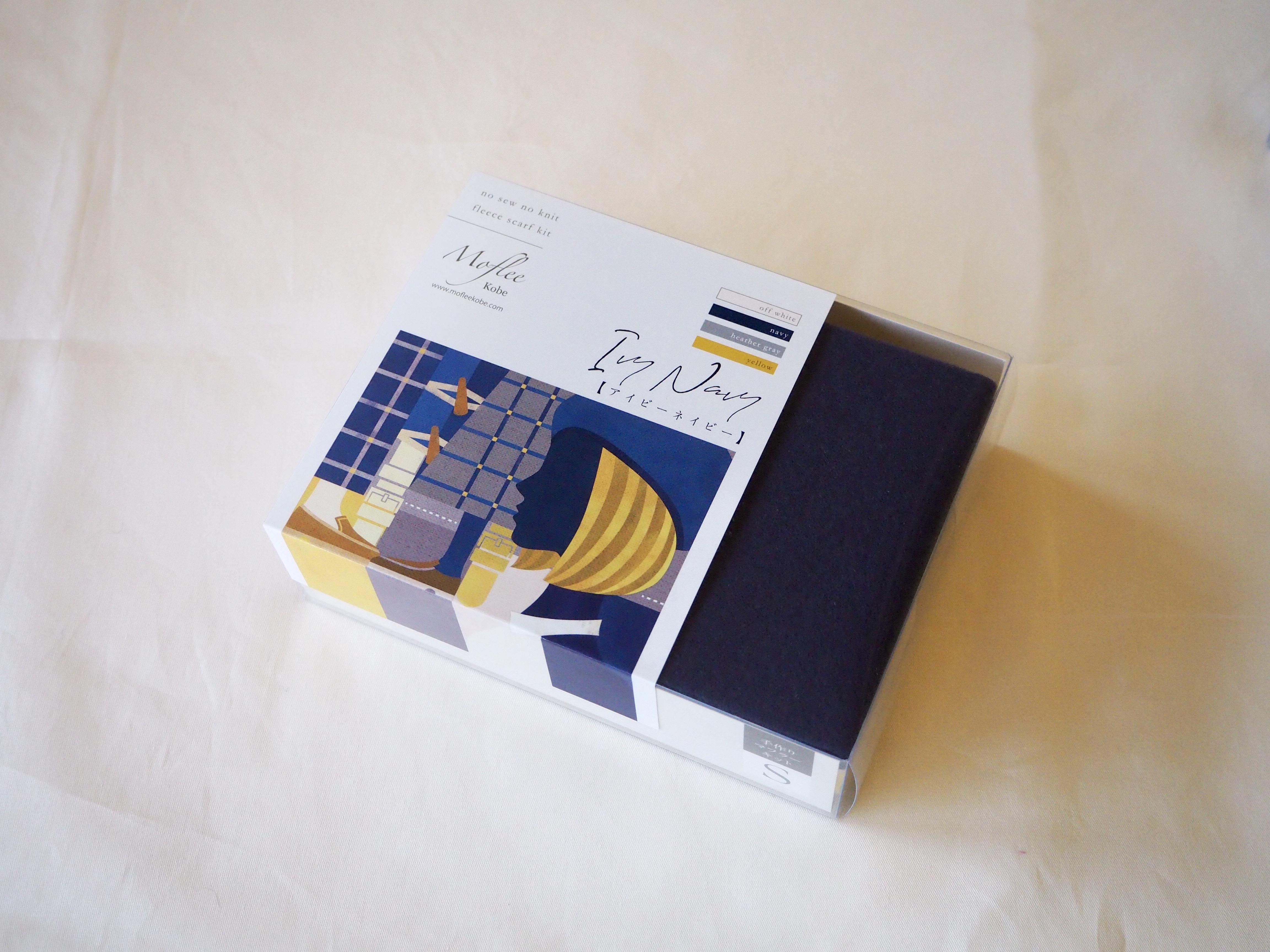動画付手作りマフラーキット【モフリー Box Kit】アイビーネイビー ◆Sサイズ