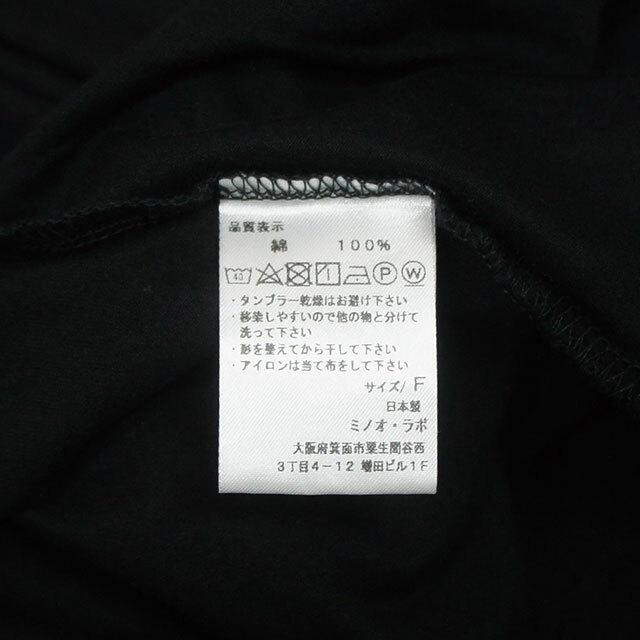 【再入荷なし】 Commencement コメンスメント Vネック長袖コクーンワンピース  (品番c-048)
