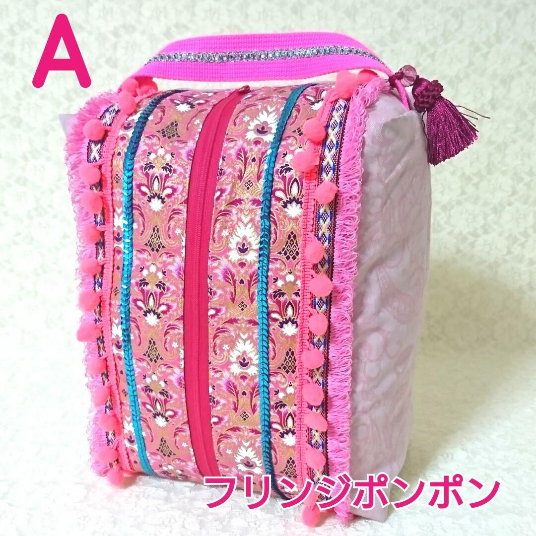 ダンサーキューブバッグ【ピンク2種】