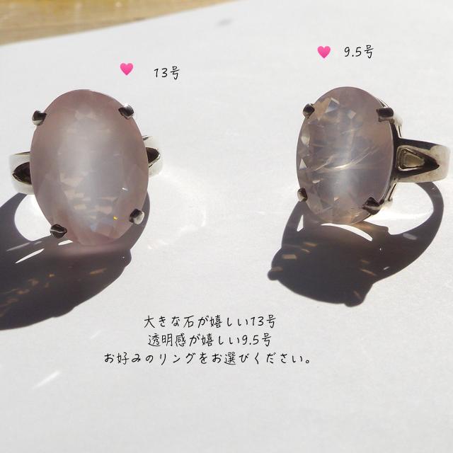 【SV925】ローズクォーツリング  *BIG HEART* Faciカット