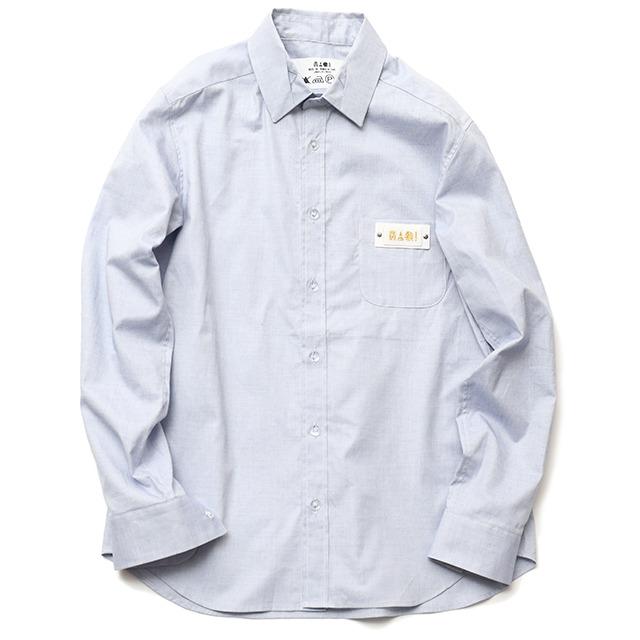 Imaginary Shop Shirts