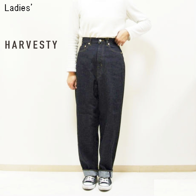 HARVESTY クラシカルデニム CLASSICAL DENIM PANTS  (LOOSE TAPERED)  A21801