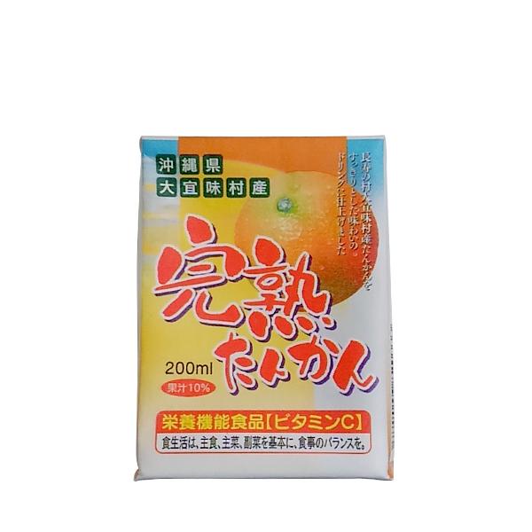 完熟たんかん 200ml 栄養機能食品【ビタミンC】