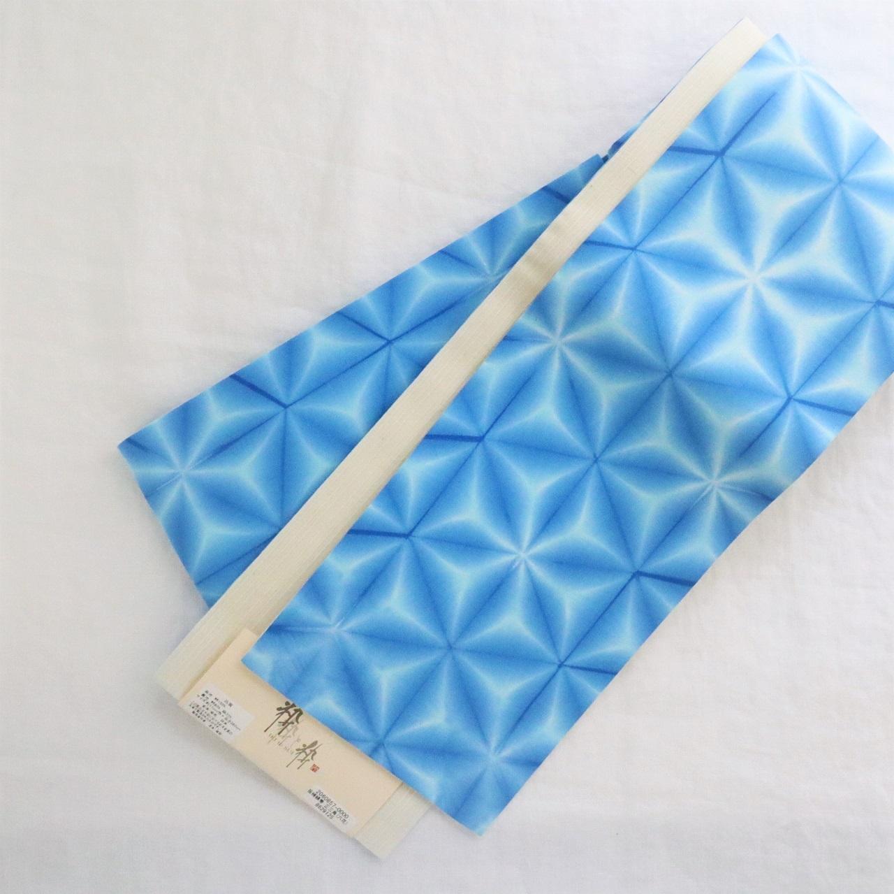 【半巾帯】綿と麻 六花板締め絞り 水色