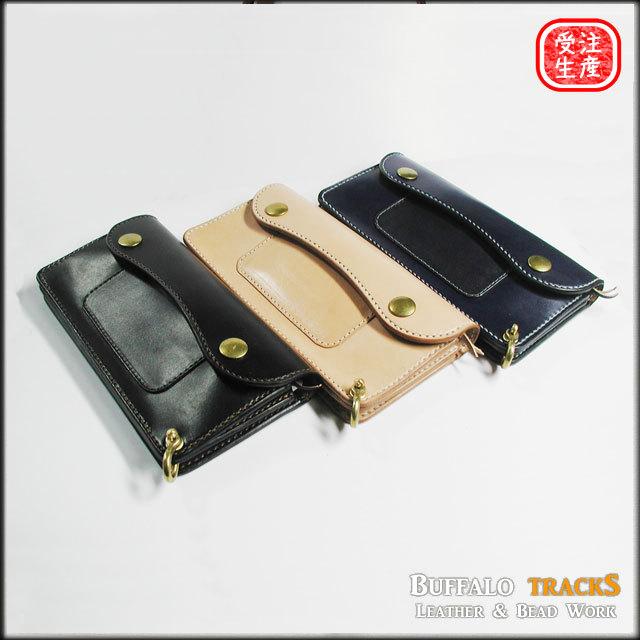 Long Wallet / LLW-005