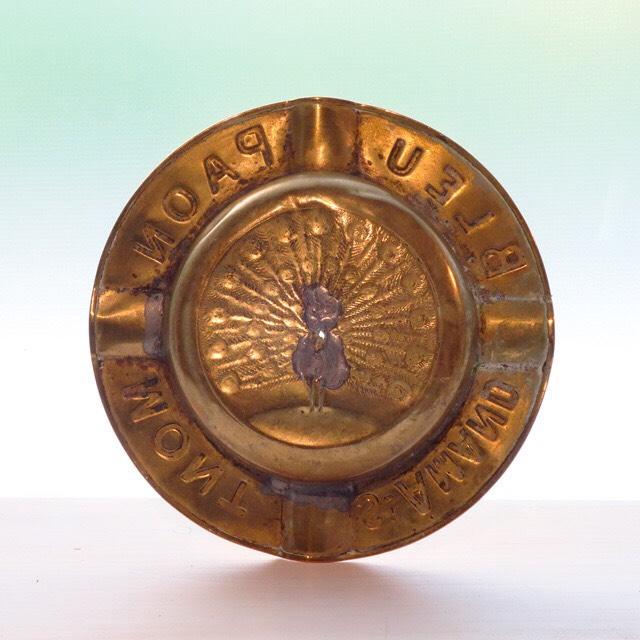 真鍮の灰皿/アッシュトレイ