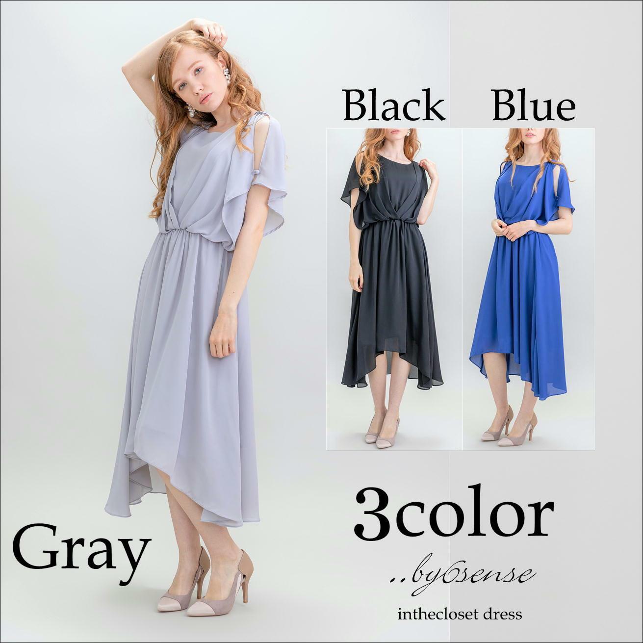 ノースリーブORフレンチ袖の2Wayフィッシュテールロングドレス