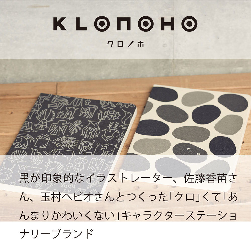 KLONOHO