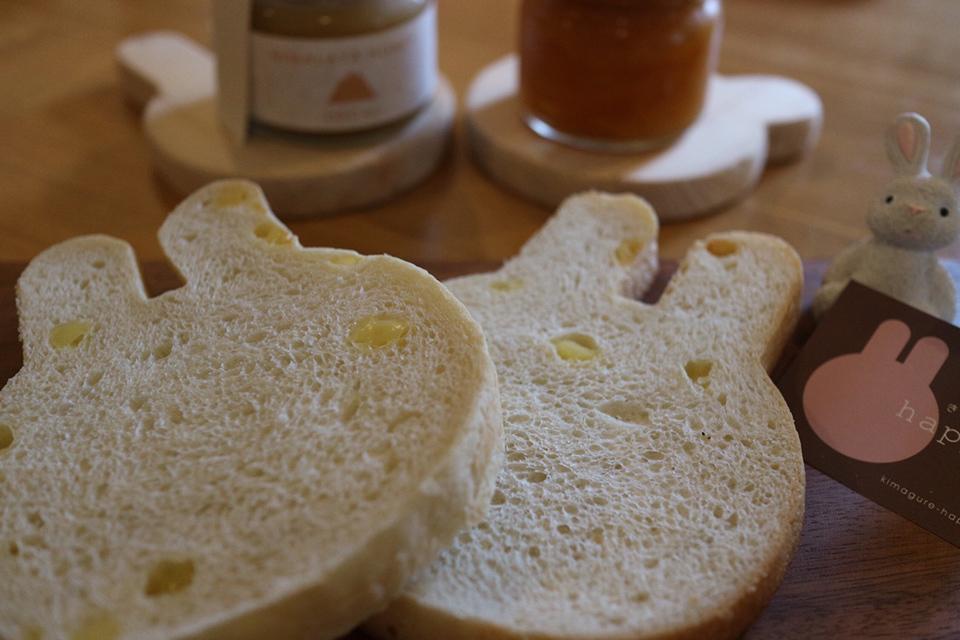 ふんわりうさぎ食パン チーズ