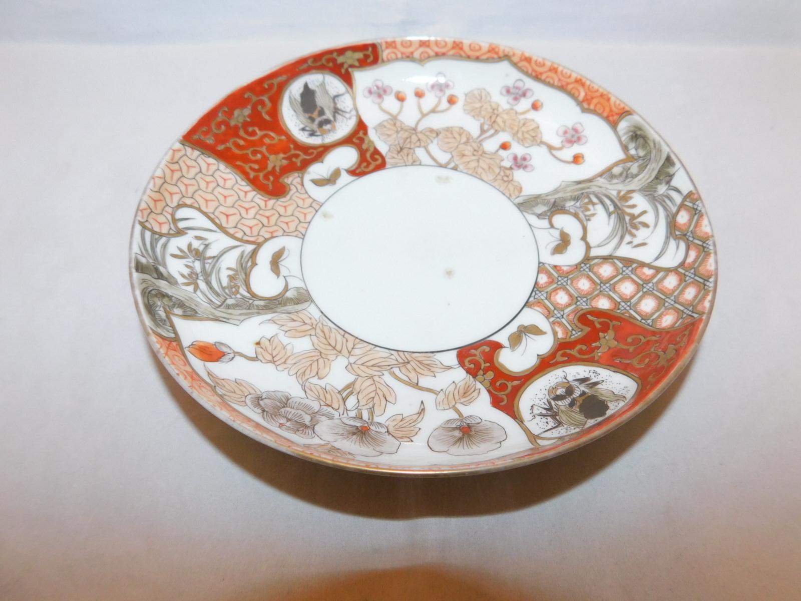 色絵五寸皿(蔵春亭三保 造) collard porcelain plate(Sanho Kurasyuntei signature)