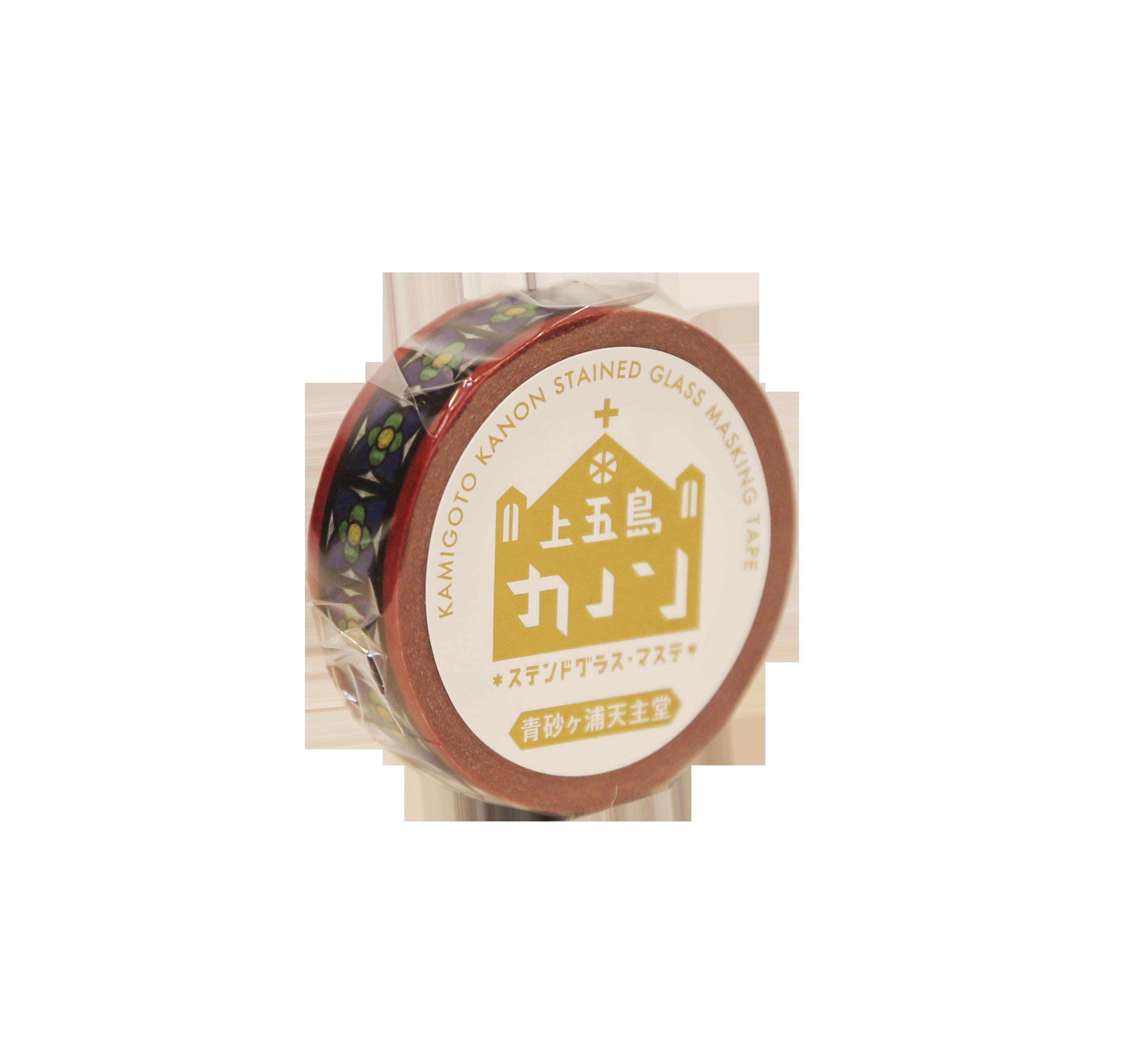 上五島カノン マスキングテープ 青砂ヶ浦天主堂 【Creo】
