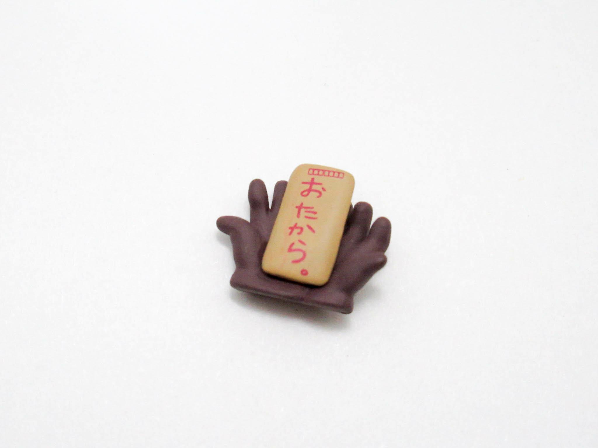 【SALE】【1006】 小淵沢報瀬 小物パーツ おたから ねんどろいど