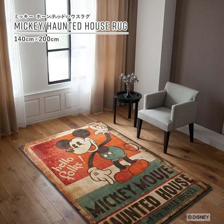 【最短3営業日で出荷】ラグマット ディズニー ミッキー ホーンテッドハウスラグ レッド 140cm×200cm Disney MICKEY/Haunted house RUG スミノエ SUMINOE ラグ フロアマット ab-m0032