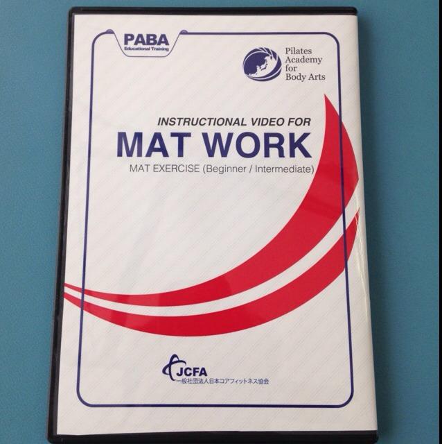 PABA Pilates MAT EXERCISE DVD (Beginner/Intermediate
